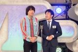 『M-1グランプリ』敗者復活戦に出場したチーモンチョーチュウ(C)ABC