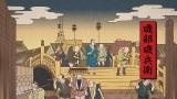 公開されたアニメ『磯部磯兵衛物語』場面カット (C)仲間りょう/集英社・磯豆奉行所