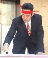 フラッグに応援メッセージを書く山下真司=『渋谷区 受験生応援宣言プロジェクト』キックオフイベント (C)ORICON NewS inc.