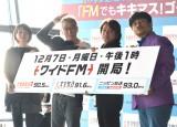 (左から)赤江珠緒、大竹まこと、藤井フミヤ、大谷ノブ彦 (C)ORICON NewS inc.