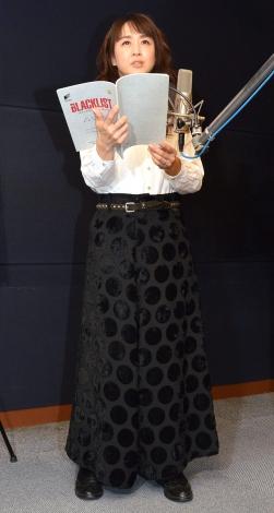 海外ドラマ『ブラックリスト シーズン3』アフレコ取材に出席した相田翔子 (C)ORICON NewS inc.