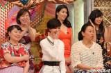 12月25日、フジテレビ系で放送される『イケている男と聞きたい女』今年、嫁にイケなかった女性10人の中に剛力彩芽がいる理由は?
