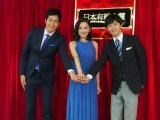 TBSの山本匠晃(右)&石井大裕(左)の両アナウンサーが進行役としてサポート (C)ORICON NewS inc.