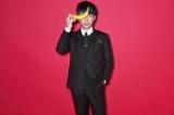 星野源が最新アルバムで自身初のオリコン週間1位を獲得