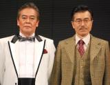 つかこうへいさん原作の舞台『熱海殺人事件』の取材会に出席した(左から)風間杜夫、平田満 (C)ORICON NewS inc.
