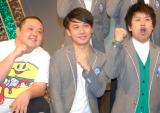 解散を発表したジューシーズの(左から)赤羽健一、児玉智裕、松橋周太呂 (C)ORICON NewS inc.