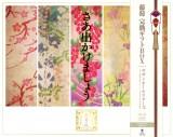 『おいしい葡萄の旅ライブ ?at DOME & 日本武道館-』Blu-ray&DVD初回限定盤