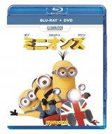 『ミニオンズ ブルーレイ+DVDセット』が週間BDランキング総合1位(C)2015 Universal Studios. All Rights Reserved.