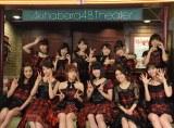 AKB48『10周年記念特別公演』を終えた1〜3期生メンバー (C)ORICON NewS inc.