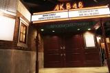 開業10周年を迎えたAKB48劇場(C)AKS