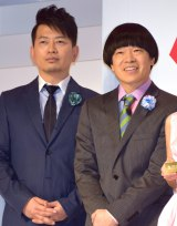 「Yahoo!検索大賞2015」の発表会に出席した雨上がり決死隊(左から)宮迫博之、蛍原徹 (C)ORICON NewS inc.
