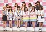 『KawaiianTV SUPER LIVE 2015』の囲み会見の模様 (C)ORICON NewS inc.