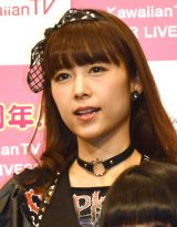 『KawaiianTV SUPER LIVE 2015』の囲み会見に出席したChu-Zの麻衣愛 (C)ORICON NewS inc.