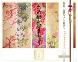 『おいしい葡萄の旅ライブ -at DOME & 日本武道館-』Blu-ray/DVD完全生産限定盤
