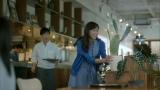 杏が出演する「好き」ならユーキャン!「インテリアコーディネーター」篇