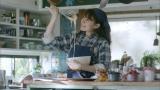 トリンドル玲奈が出演する「好き」ならユーキャン!「スイーツコンシェルジュ」篇