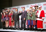 『GUM ROCK FES.In 日本武道館』開催発表記者会見の模様 (C)ORICON NewS inc.