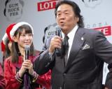 『GUM ROCK FES.In 日本武道館』開催発表記者会見に出席した(左から)宮脇咲良、長州力 (C)ORICON NewS inc.