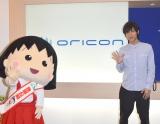 オリコンに来社した中川大志&ちびまる子ちゃん (C)ORICON NewS inc.