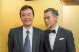 役柄を意識して、遠藤憲一(右)を睨みつける渡部篤郎(左)(C)関西テレビ