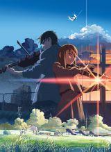 新海誠の過去作品『雲のむこう、約束の場所』ポスター(C)Makoto Shinkai / CoMix Wave Films