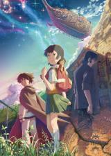 新海誠の過去作品『星を追う子ども』ポスター(C)Makoto Shinkai/CMMMY