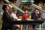 12月11日放送、フジテレビ系『全力!脱力タイムズ』ゲストはNON STYLE・井上裕介とローラ