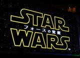 映画『スター・ウォーズ/フォースの覚醒』のジャパン・プレミア (C)ORICON NewS inc.