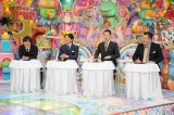 テレビ朝日系人気バラエティー番組『アメトーーク!ブルーーレイ34』、『アメトーーク!DVD 34』(2016年2月10日発売)に収録 特典映像「第4回 芸人ドラフト会議」