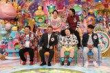 テレビ朝日系人気バラエティー番組『アメトーーク!ブルーーレイ35』、『アメトーーク!DVD 35』(2016年2月10日発売)に収録「ついつい食べ過ぎちゃう芸人」