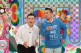 テレビ朝日系人気バラエティー番組『アメトーーク!ブルーーレイ36』、『アメトーーク!DVD 36』(2016年2月10日発売)に収録「ザキヤマ&フジモンがパクりたい-1グランプリ(3)」
