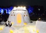 """期間限定イベント「GRAND KIRIN WINTER BEER GARDEN」:東京ミッドタウンに雪の""""かまくら""""登場 (C)oricon ME inc."""