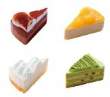 コメダ珈琲店から冬のさんかくケーキ4種が登場