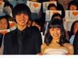 映画『orange』初日舞台あいさつに登壇した土屋太鳳と山崎賢人 (C)ORICON NewS inc.