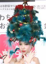 クリスマスツリーヘアで登場した、ざわちん (C)ORICON NewS inc.
