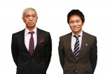 今年から年末大型バラエティー番組として初放送される『FNSお笑い祭』(12月28日)でMCを務めるダウンタウン