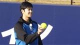 大谷翔平選手はソフトボールの下投げに初挑戦