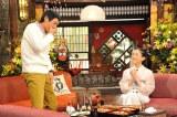 来年1月2日放送の関西テレビ・フジテレビ系『新春大売り出し!さんまのまんま30周年スペシャル』宮沢りえが出演(C)関西テレビ