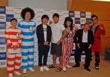 イベントに出演した(左から)ビックスモールン、オードリー、バーモント秀樹、ビトタケシ、TAIGA (C)ORICON NewS inc.