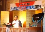 『フィンスイミングジャパンオープンマスターズ大会』の男子サーフィス50メートルの部で日本代表に選出されたオードリーの春日俊彰 (C)ORICON NewS inc.