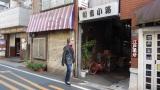 1月2日放送、BSジャパン『猫とコワモテ』猫を探して谷中を歩きまわる犬飼(田中要次)(C)BSジャパン