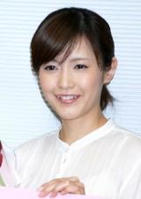 杉崎美香が第1子妊娠5ヶ月を報告