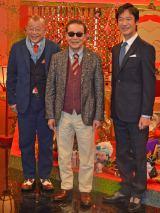 取材会に出席した(左から)笑福亭鶴瓶、タモリ、堺雅人 (C)ORICON NewS inc.