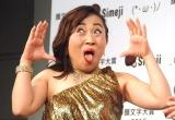 今年1年を「リアル顔文字」で披露したキンタロー。=『Simeji 今年の顔文字大賞2015』発表会 (C)ORICON NewS inc.