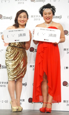 『Simeji 今年の顔文字大賞2015』発表会に出席した(左から)キンタロー。、バービー (C)ORICON NewS inc.