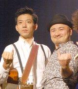 (左から)森慎太郎、江口直人 (C)ORICON NewS inc.