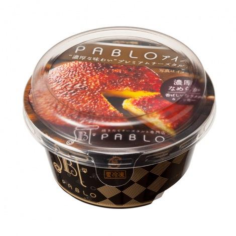 『PABLOアイス 濃厚な味わいプレミアムチーズタルト』