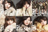 夢みるアドレセンスの3rdシングル「舞いジェネ!」のジャケット写真公開