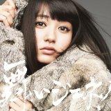 夢みるアドレセンスの3rdシングル「舞いジェネ!」初回生産限定盤B(荻野可鈴)