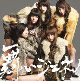 夢みるアドレセンスの3rdシングル「舞いジェネ!」初回生産限定盤A